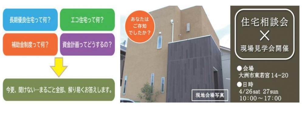相談会_3